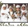 Allah-ou-Akbar-95