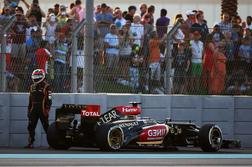 Abou Dhabi  Liens GP streaming 1 2 3 vsfr-----------------------------------------------------------------------------------------------------------�R�sultats du 17� Grand Prix